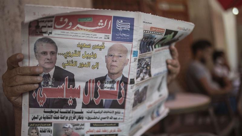 Tunisia gets READY to elect newPresident